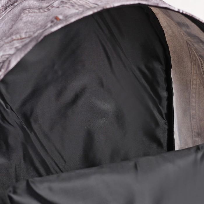 Рюкзак молодёжный, отдел на молнии, наружный карман, цвет серый - фото 415624245