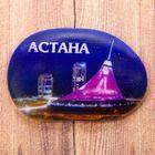"""Магнит в форме большой гальки """"Астана. Хан Шатыр ночью"""""""
