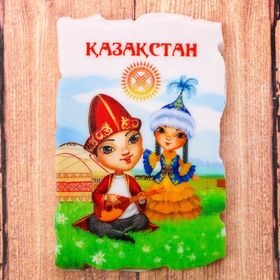 "Magnet in the form of murals ""Kazakhstan"""