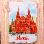 Магнит в форме фрески «Москва. Исторический музей», 8 х 5 см