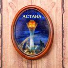 """Магнит-картина """"Астана. Байтерек"""""""