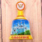 Магнит в форме колокольчика «Смоленск», 7.8 х 4.8 см