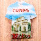 Магнит в форме футболки «Ставрополь. Тифлисские ворота»