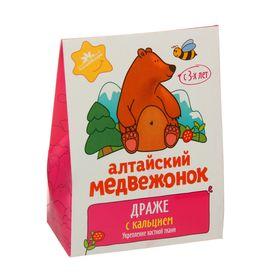 """Драже """"Алтайский медвежонок"""" с кальцием 75 г"""