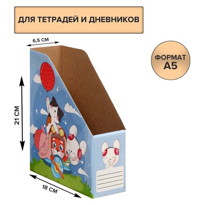 Лоток для бумаг настольный А4 из микрогофрокартона