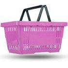 Корзина покупательская 20л, цвет розовый