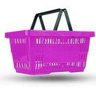 Корзина покупательская 20л, цвет фиолетовый