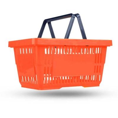 Корзина покупательская 20л, цвет оранжевый