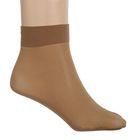 Носки женские RN 01 цвет бежевый (glace gul)