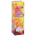 Сухое горючее в таблетках «РУНИС», 210 гр, в индивидуальной упаковке