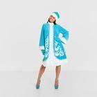"""Карнавальный костюм """"Снегурочка"""", шуба расклешённая с узором, шапка, варежки, р-р 44"""