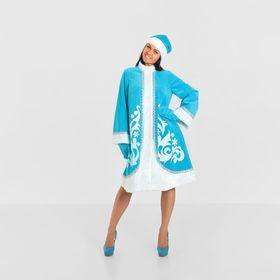 """Карнавальный костюм """"Снегурочка"""", шуба расклешённая с узором, шапка, варежки, р-р 48"""