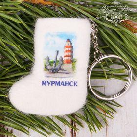 Брелок-валенок ручной работы «Мурманск. Маяк»