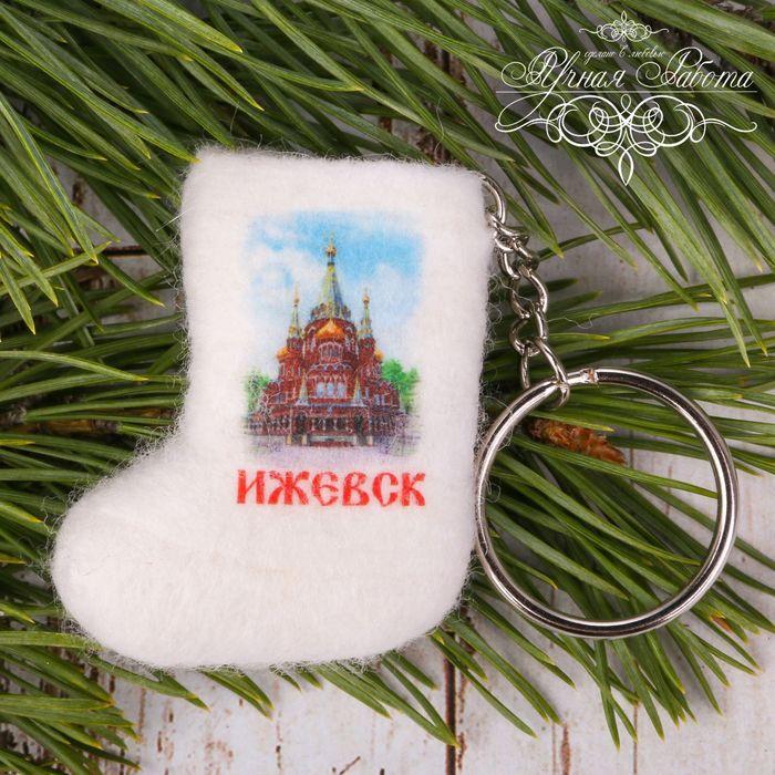 Брелок-валенок ручная работа «Ижевск. Свято-Михайловский собор»