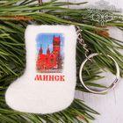 Брелок-валенок ручная работа «Минск. Костёл Святого Симеона и Святой Елены»