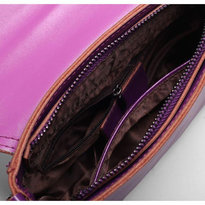 Сумка женская, отдел на молнии, регулируемый ремень, цвет фиолетовый