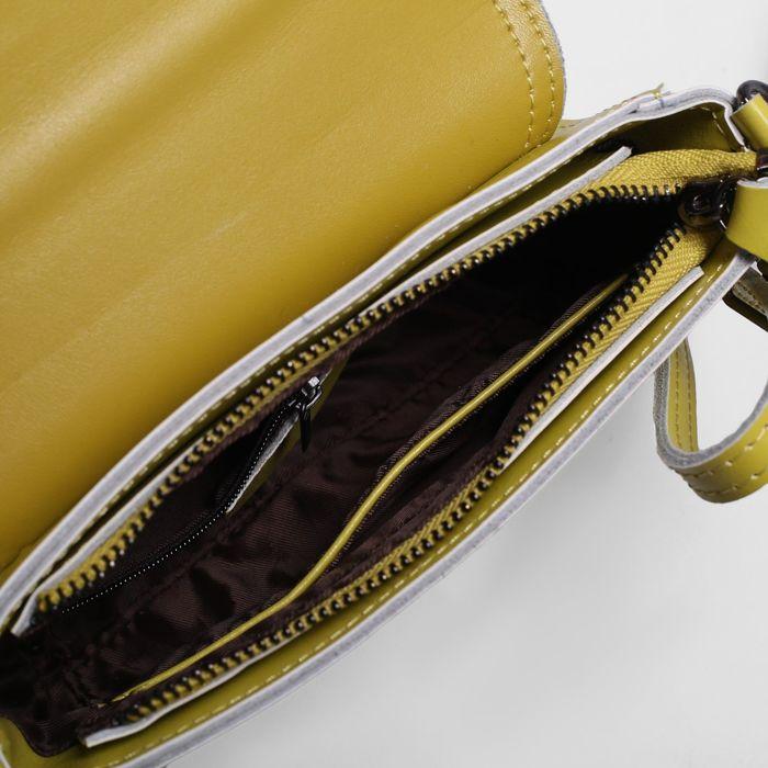 Сумка женская, отдел на молнии, регулируемый ремень, цвет жёлтый