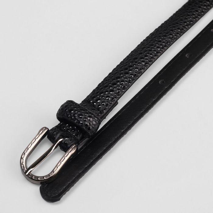 """Ремень женский """"Крапинки"""", ширина 1.5 см, пряжка металл, цвет чёрный"""