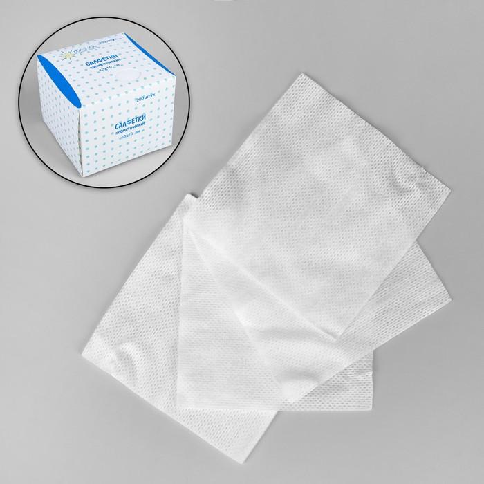 Салфетки косметические, спанлейс, 10 × 10 см, 200 шт