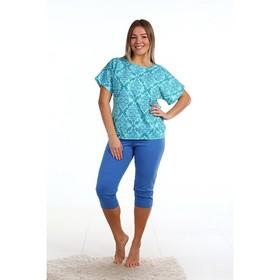 Комплект женский (футболка, бриджи) КК183 МИКС, р-р 54