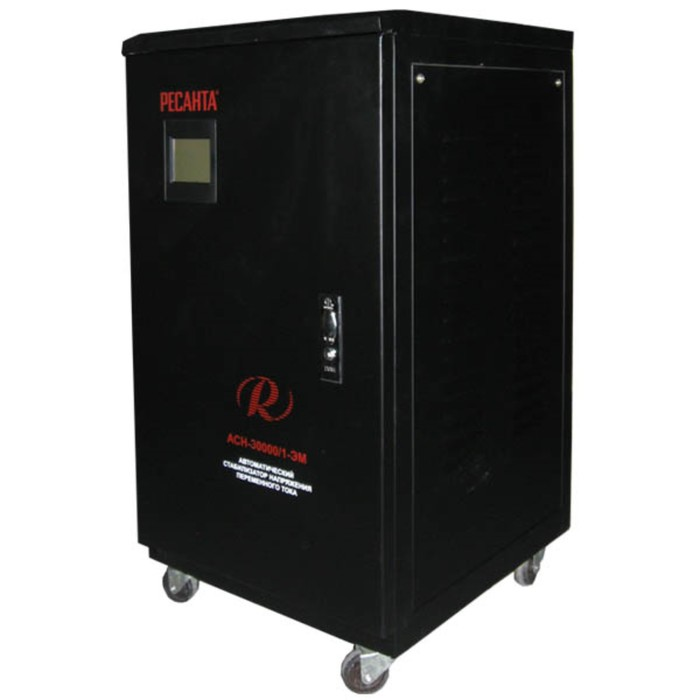 Стабилизатор напряжения Ресанта АСН 30000/1-ЭМ