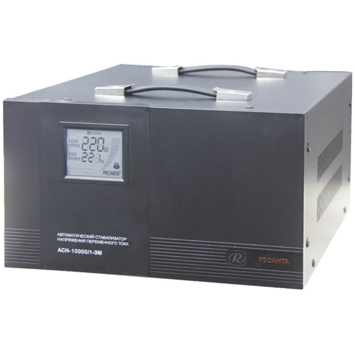 Однофазный стабилизатор напряжения Ресанта АСН 10000/1-ЭМ