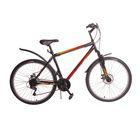 "Велосипед 26"" Altair MTB HT 3.0 disc, 2017, цвет черный, размер 17"""