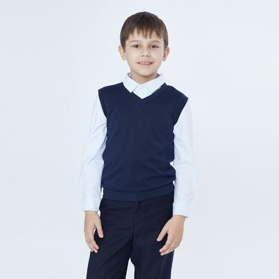 Жилет для мальчика, цвет синий, рост 164