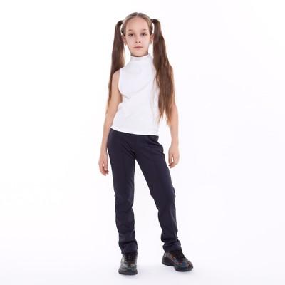 Брюки для девочки, цвет синий, рост 128
