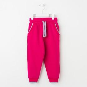 Брюки спортивные для девочки, рост 98 см, цвет фуксия ZG 10245-PM-1