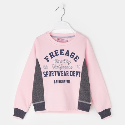 Джемпер (толстовка) для девочки, рост 104 см, цвет розовый/тёмно-серый меланж