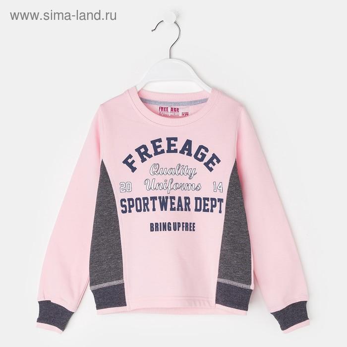 Джемпер (толстовка) для девочки, рост 104 см, цвет розовый/тёмно-серый меланж ZG 09302-DMP-1   24298