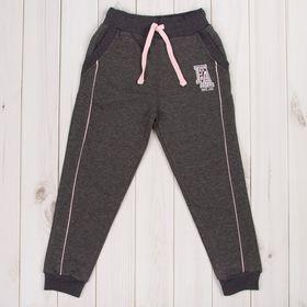 Брюки спортивные для девочки, рост 98 см, цвет серый меланж ZG 10248-DM-1