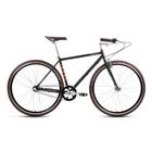 """Велосипед 28"""" Forward Indie FOLK 2.0, 2017, цвет чёрный, размер 18"""""""