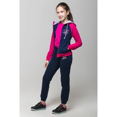 Джемпер (толстовка) для девочки, рост 110 см, цвет тёмно-синий/фуксия