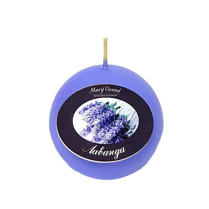 Свеча шар ароматическая «АРОМА», лаванда, D=6 см