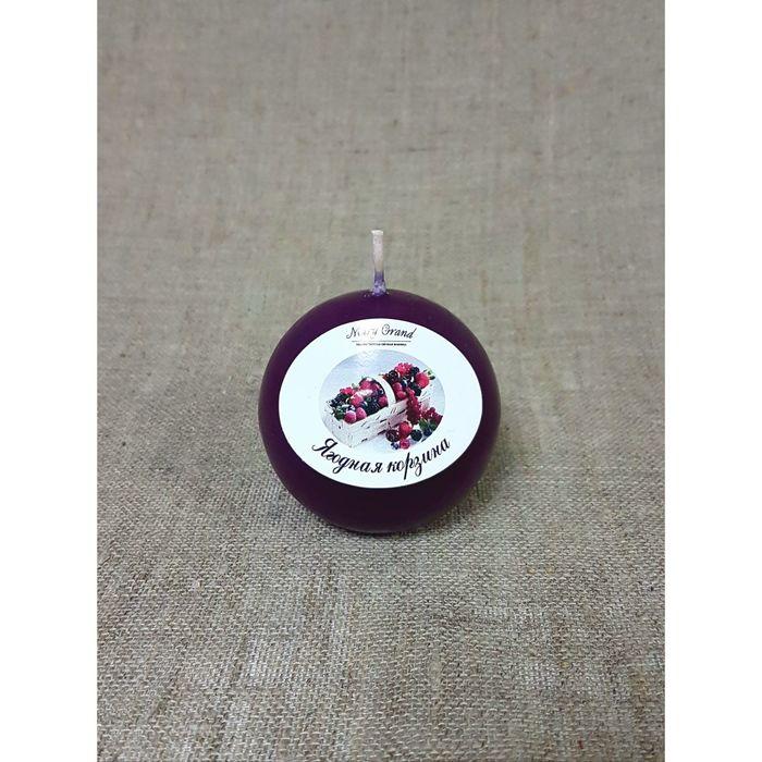 Свеча шар ароматическая «АРОМА», ягодная корзина, D=6 см