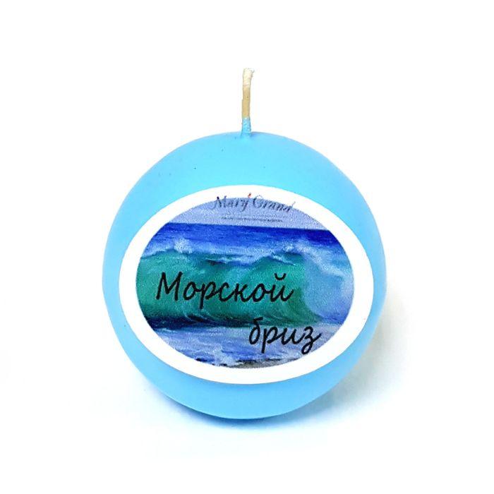 Свеча шар ароматическая «АРОМА», морской бриз, D=6 см