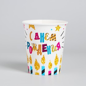 """Glass paper """"happy Birthday"""", candles and stars, 250 ml"""