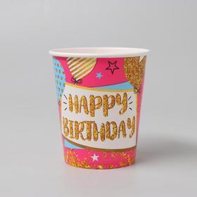 Стакан бумажный «С днём рождения», праздник, 250 мл в Донецке