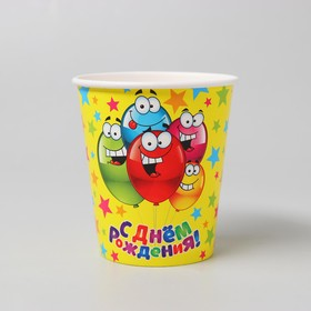 "Glass paper ""happy birthday"" funny balls, 250 ml."