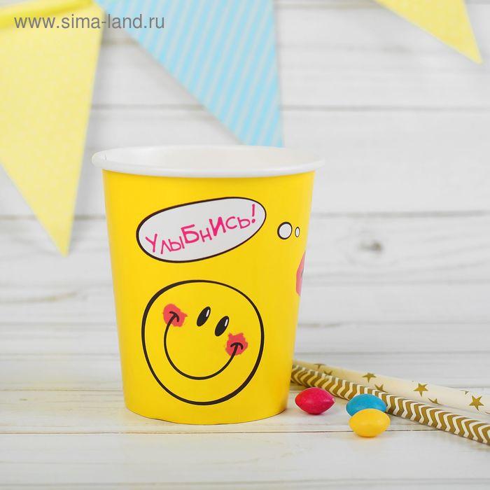 """Glass paper """"smile"""" emoticon, 250 ml."""
