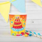 """Стакан бумажный """"Поздравляем"""" тортик, 250 мл."""