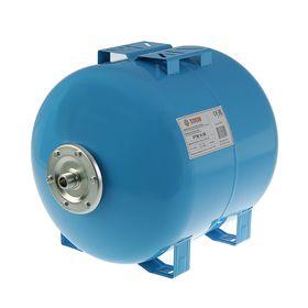 Гидроаккумулятор TAEN, для систем водоснабжения, горизонтальный, 80 л
