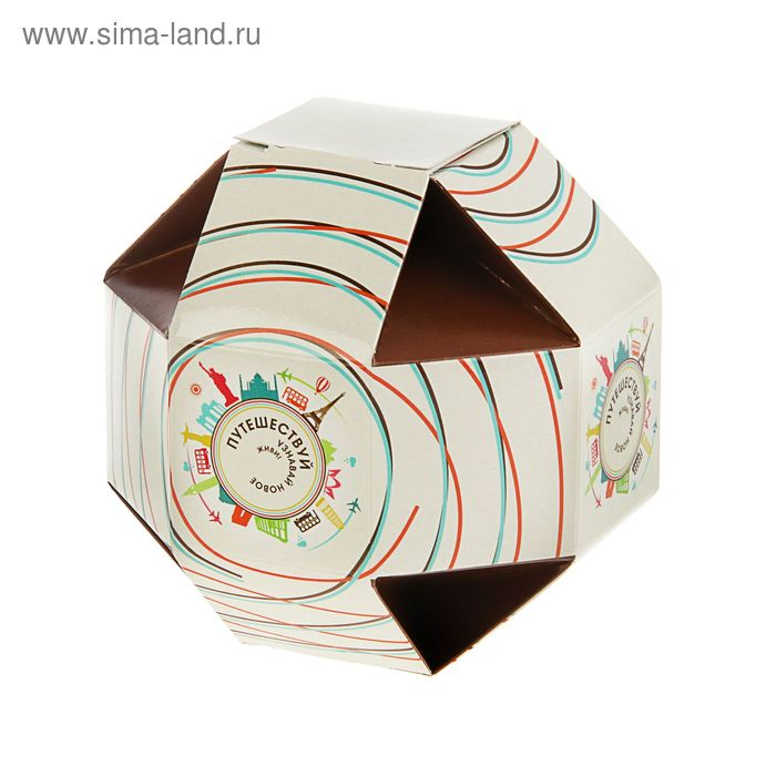 "Подарочная коробка ""Путешествуй"" 12,5 х 12,5 х 12,5 см"