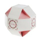 "Подарочная коробка ""С улыбкой"" 12,5 х 12,5 х 12,5 см"