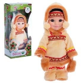 Кукла 'Веснушка северянка', 26 см Ош