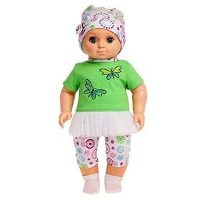 Кукла «Пупс 14», 42 см
