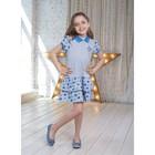 Платье для девочки, рост 98-104 см, цвет серо-синий