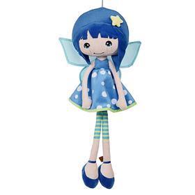 Мягкая игрушка «Кукла Эвелина», 53 см